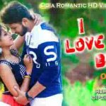 I Love You Baby Odia mp3 Song Download Human Sagar Dipti Rekha Padhi