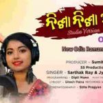 Nisha Nisha Akhi: Nisha Nisha Akhi Jebe Dekhi Deli Odia mp3 Song Download