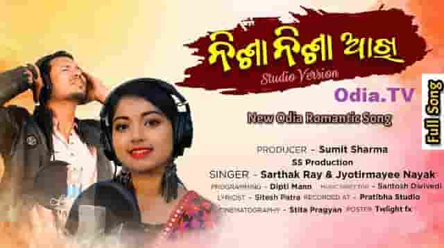 Nisha Nisha Akhi: Nisha Nisha Akhi Jebe Dekhi Deli Odia mp3 Song Download
