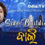 Side Building Bali - O Side Building Bali Odia New Romantic Dance Song