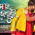 Tu Mora Jaruri Human Sagar Asima Panda Odia mp3 Song Download