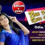 Nua Nua Rutu Saji Odia MP3 Song Download