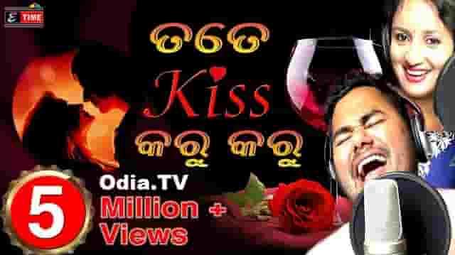 Tate Kiss Karu Karu Odia Romantic mp3 Song Download Ashutosh, Lopamudra. tate kiss karu karu (Ashutosh, Lopamudra) Odia song song download, tate kiss karu karu (Ashutosh, Lopamudra) Odia song Odia movie, downlaod odia movie, tate kiss karu karu (Ashutosh, Lopamudra) Odia song, Odia sambalpuri songs, all Dj songs free download, tate kiss koru Koru (Ashutosh,Lopamudra) Odia song, tate kiss karu karu (Ashutosh,Lopamudra) Odia song Odia songs download free, tate kiss karu karu (Ashutosh, Lopamudra) Odia Song Mp3 Songs, video, ringtone, Oriya new movie songs, Odia bhajan songs, Odia album songs, tate kiss karu karu (Ashutosh,Lopamudra) Odia song 3gp & Mp4 HD video, Odia dj remix song, tate kiss karu karu (Ashutosh,Lopamudra) Odia song free download Odia sambalpuri songs Odia jatra, Odia full movie, tate kiss karu karu (Ashutosh,Lopamudra) Odia song tate kiss karu karu (Ashutosh, Lopamudra) Odia song 190Kbps & 320 Kbps Songs, HD video free download.