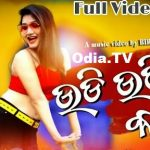 Udi Udi Jaye Kani Mantu Chhuria Asima Panda Odia Mp3 Song Download udi udi jaye kani. odia broken heart song download. udi udi jaye kani song. odia full movie download. udi udi jaye kani song mp3. odia hd movie full. udi udi jaye kani mp3 song. new album song. odia adhunik album. odia romantic song. udi udi jaye kani download. odia evergreen song. udi udi jaye kani mp3 sownload. odia jatra song. human sagar song. udi udi jaye kani song download. odia babushan movie song. udi udi jaye kani mp3 song download. odia hd video free download. udi udi jaye kani song mp3 download. a to z odia movie. udi udi jaye kani odia mp3 song download. a to z odia album songs. udi udi jaye kani odia mp3.udi udi jaye kani free download odia movie. udi udi jaye kani odia mp3 download. odia songs download. udi udi jaye kani mp3 odia. odia new album songs. diptirekha padhi songs. udi udi jaye kani video. aseema panda song. udi udi jaye kani ringtone. odia old song. udi udi jaye kani new movie song. odia bhajan song. odia album song. udi udi jaye kani odia song download. udi udi jaye kani download full hd movie. udi udi jaye kani download full movie. odia dj song. odia masti song. udi udi jaye kani.