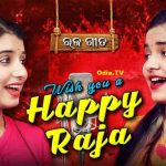 Wish You Happy Raja Odia Mp3 Song Download by Asima Panda. wish you happy raja. wish you happy raja odia broken heart song download. wish you happy raja song. odia full movie download. wish you happy raja song mp3. odia hd movie full. wish you happy raja mp3 song. new album song. odia adhunik album. odia romantic song. wish you happy raja download. odia evergreen song. wish you happy raja mp3 sownload. odia jatra song. human sagar song. wish you happy raja song download. odia babushan movie song. wish you happy raja mp3 song download. odia hd video free download. wish you happy raja song mp3 download. a to z odia movie. wish you happy raja odia mp3 song download. a to z odia album songs. wish you happy raja odia mp3.wish you happy raja free download odia movie. wish you happy raja odia mp3 download. odia songs download. wish you happy raja mp3 odia. odia new album songs. diptirekha padhi songs. wish you happy raja video. aseema panda song. wish you happy raja ringtone. odia old song. wish you happy raja new movie song. odia bhajan song. odia album song. wish you happy raja odia song download. wish you happy raja download full hd movie. wish you happy raja download full movie. odia dj song. odia masti song. wish you happy raja.